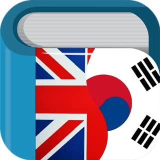 Best korean dictionary app Reviews