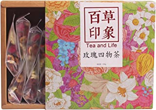 MQ Organic Red Rosebud,Chrysanthemum, Wolfberry and Red Jujube Flower Floral Dry Health Chinese Tea