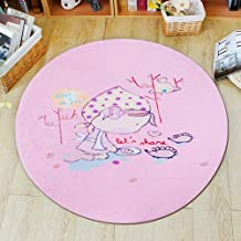 Round Cartoon Rugs Coral Velvet Balcony Table Side Foot Pad Home Door Mat Bedroom Study Cushion,1,60 * 60cm