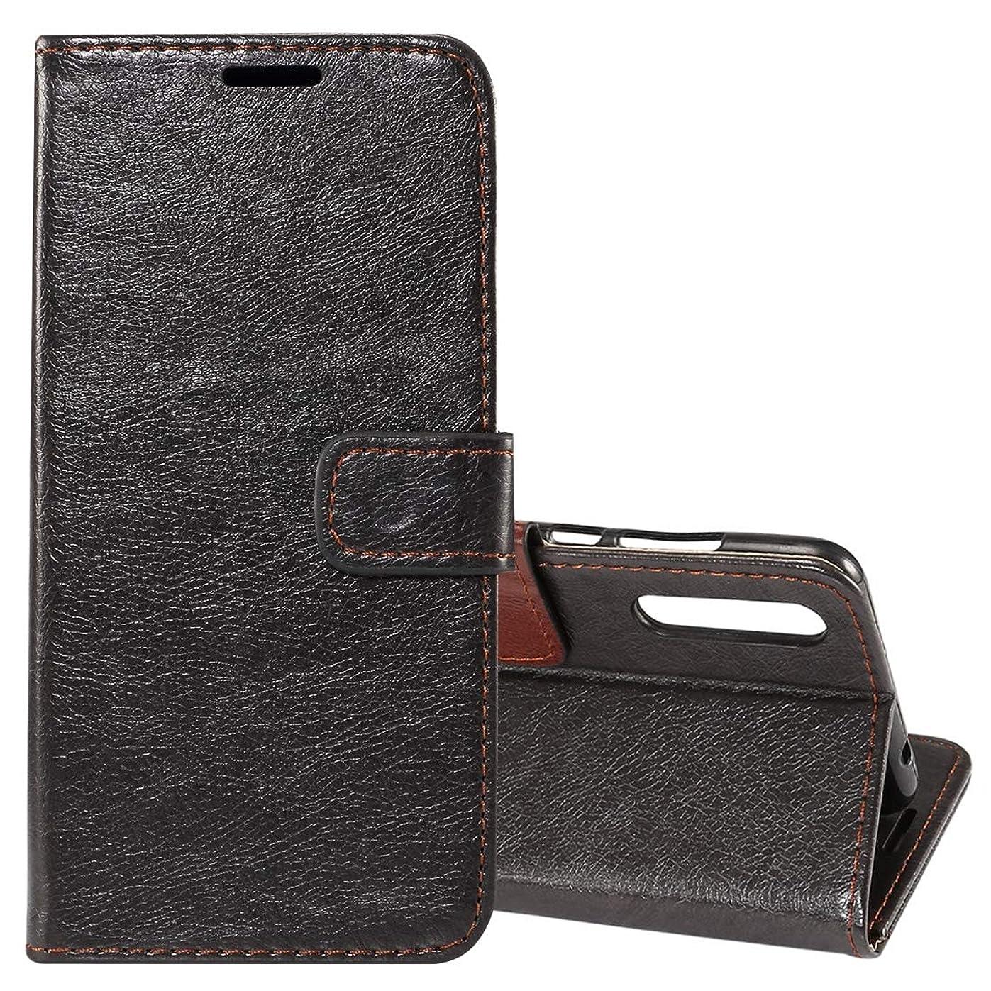 脚本家子供時代ラブWTYD 電話アクセサリー Huawei P20 ProクレイジーホースTexcture PU TPUホルダー&カードスロット&ウォレット&フォトフレーム付き水平フリップレザーケース 電話使用 (Color : Black)