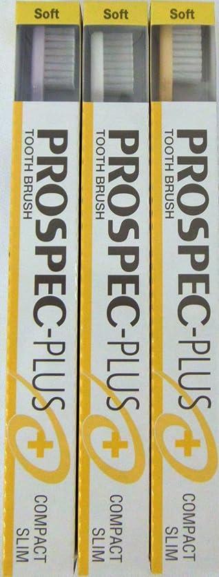 パースブラックボロウマーガレットミッチェル良心GC プロスペック 歯ブラシプラス コンパクトスリム S (3本セット)