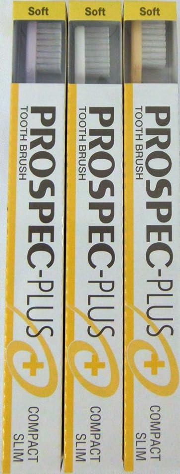 不当リフレッシュモールス信号GC プロスペック 歯ブラシプラス コンパクトスリム S (3本セット)