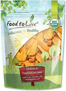 Organic Mango Cheeks by Food To Live (Dried, Non-GMO, Kosher, Unsulphured, Unsweetened, Bulk) — 3 Pounds