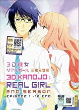 3D KANOJO : REAL GIRL (SEASON 2) - COMPLETE ANIME TV SERIES DVD BOX SET (12 EPISODES)