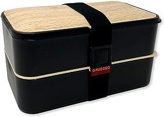 THE ORIGINAL Japanese Bento Box (Upgraded 2020 Black & Bamboo Design) w/ 2 Dividers + Larger Utensils w/Holder - Leakproof...