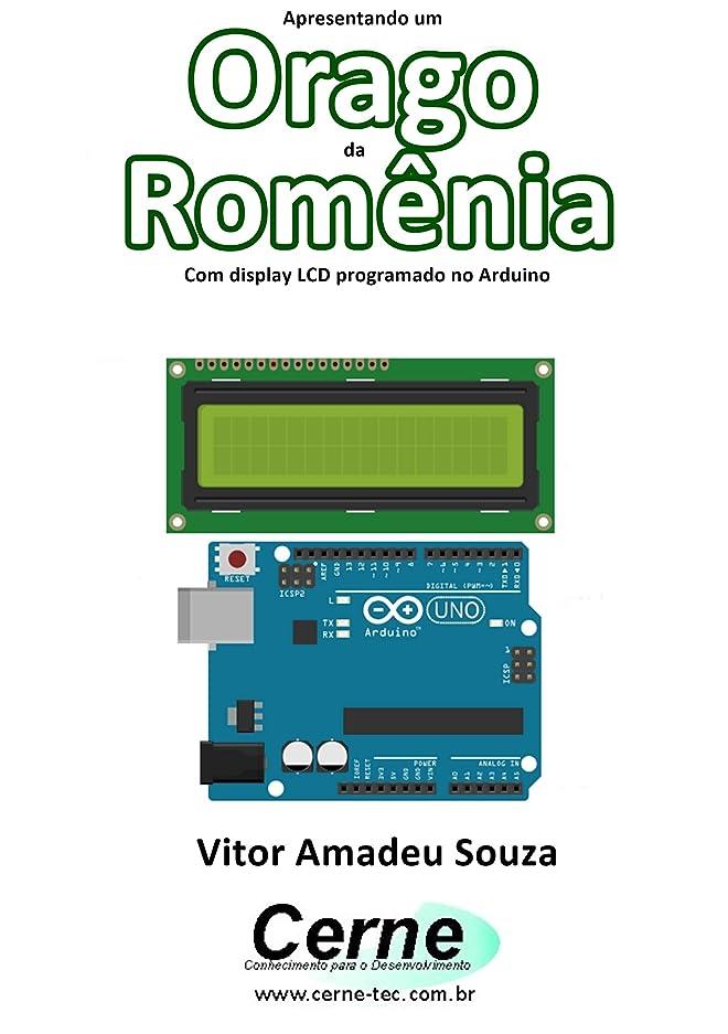 海外皿グリルApresentando um  Orago da  Romênia Com display LCD programado no Arduino (Portuguese Edition)