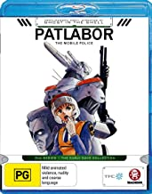 Patlabor: The Mobile Police Ova Series 1 The Early Days Collection (Blu-ray)
