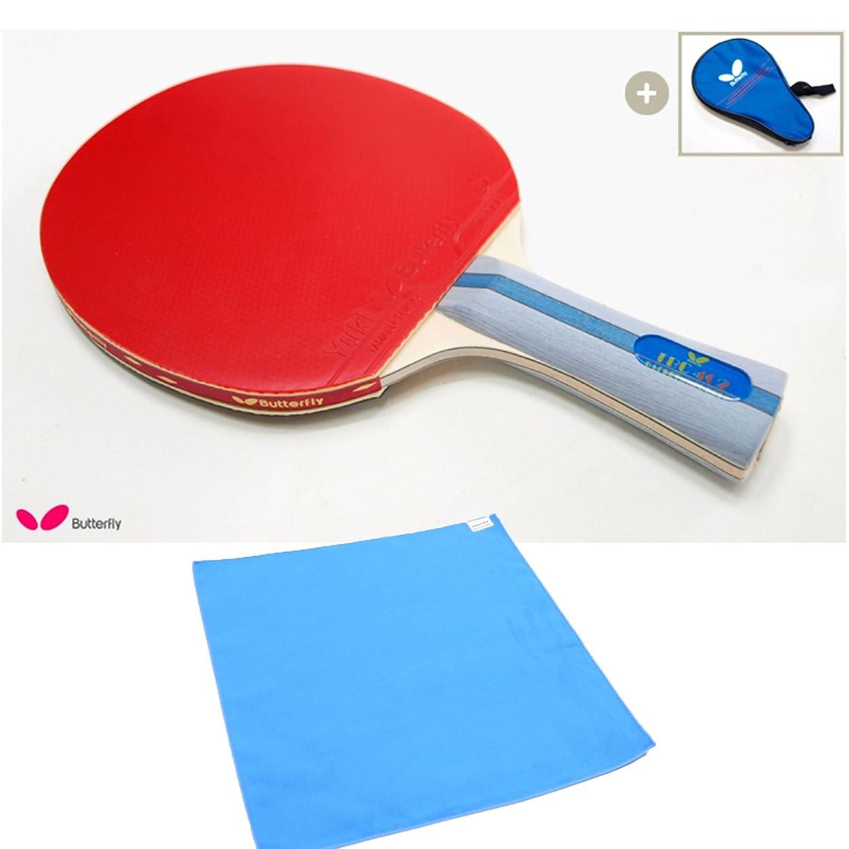 豊富前任者高尚な[Butterfly]バタフライシェークハンドラケット両面TBC-402+ラケットケース+スポーツタオルセットの構成/卓球パドルラケットグリップピンポンTBC-402 Butterfly Table Tennis Paddles Racket Bat shake racket Grip Ping Pong
