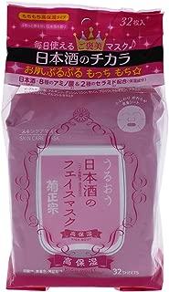 菊正宗 日本酒のフェイスマスク 高保湿 32枚入