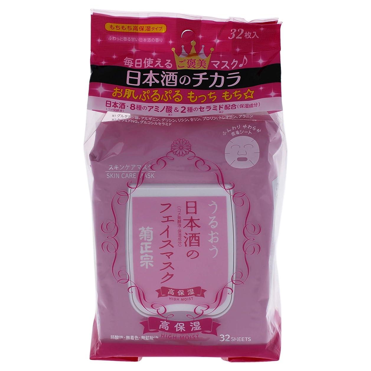以前は危険スカート菊正宗 日本酒のフェイスマスク 高保湿 32枚入