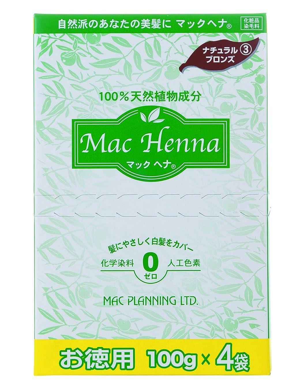 エキゾチックペレット交響曲マックヘナ お徳用 ナチュラルブロンズ400g ヘナ白髪用カラー