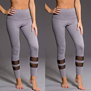Women Yoga Fitness Leggings Athletic Gym Sports Exercise High Waist Stretch Pants Trousers