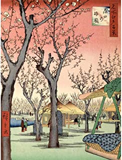 Wee Blue Coo Painting Japanese Woodblock Cherry Blossom Tree Park Unframed Wall Art Print Poster Home Decor Premium