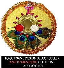 9 inch Karwa Chauth/Karva Chauth & Diwali Decorative Puja Thali with Lord Ganesha and Roli Rice for Hindu Temple Rituals.....