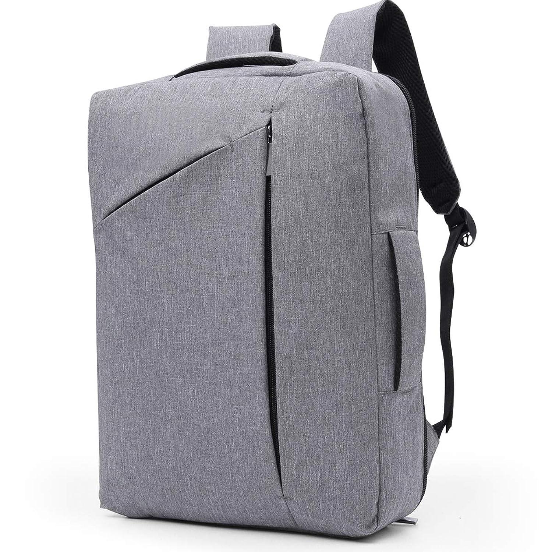 HOMEWINS リュック PCバッグ バックパック リュックサック ビジネスバッグ 手さげ 通勤 通学 学生 大容量 男女兼用 2way (グレー)