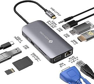 USB C ハブ 10 in 1 USB Type C ハブ NOVOO 100WPD出力対応 急速充電ドッキングステーショ 4K対応 ディスプレイ2台に出力 HDMI /VGA / USB 3.1ポート×3 /SD/マイクロSDカードリーダー...