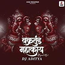 DJ Aditya