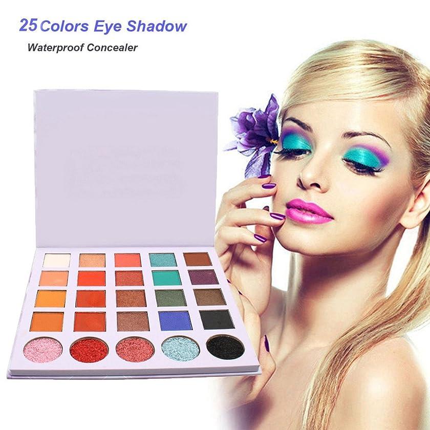 あいまいな終了しましたミンチAkane アイシャドウパレット 人気 綺麗 つや消し 防水 チャーム ライトパープル キラキラ 魅力的 マット 長持ち おしゃれ 持ち便利 激安 Eye Shadow (25色) P25-10#