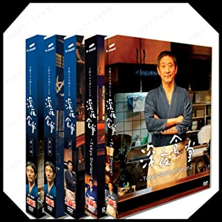 日本ドラマ,「深夜食堂」第一部+第二部+第三部+第四部+第五部+2*映画,30枚組DVDボックスセット