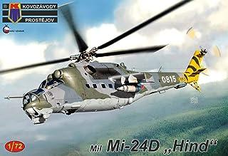 KPモデル 1/72 チェコ空軍 Mi-24D ハインド ワルシャワ条約加盟国 プラモデル KPM0199
