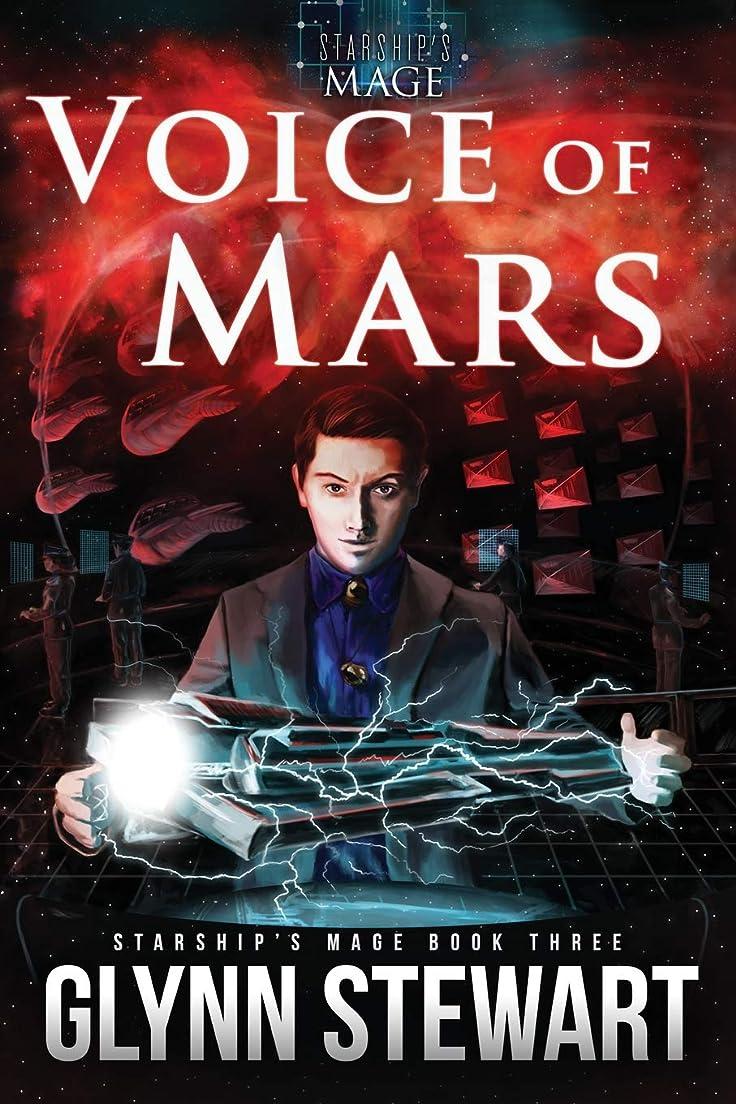 中央容量首Voice of Mars (Starship's Mage)