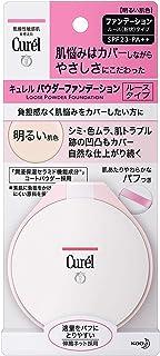 【花王】キュレル パウダーファンデーション 明るい肌色 5g ×20個セット