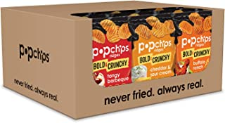 Popchips Ridges Potato Chips Variety Pack Single Serve 0.8 oz Bags (Pack of 24), 8 Tangy BBQ, 8 Cheddar & Sour Cream, 8 Buffalo Ranch