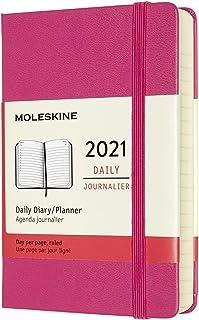 モレスキン 手帳 2021年 1月始まり 12ヶ月 デイリーダイアリー ハードカバー ポケットサイズ ブーケンビリアピンク DHD1312DC2Y21