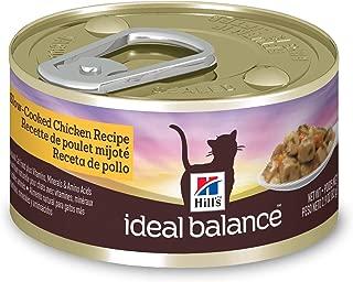 Hill's ideal balance Natural Cat Food