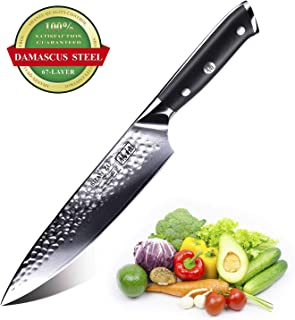 superior chef knives