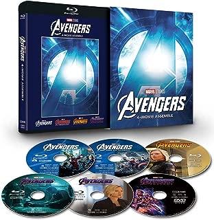 【初回仕様特典あり】アベンジャーズ:4ムービー・アッセンブル [ブルーレイ+DVD+デジタルコピー+MovieNEXワールド] [Blu-ray] (ブルーレイ ボーナス・ディスク付)