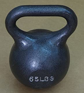 TDS IM-0350-65-WH Wide Handle Kettlebell (65 lbs)