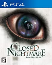 Best closed nightmare ps4 Reviews