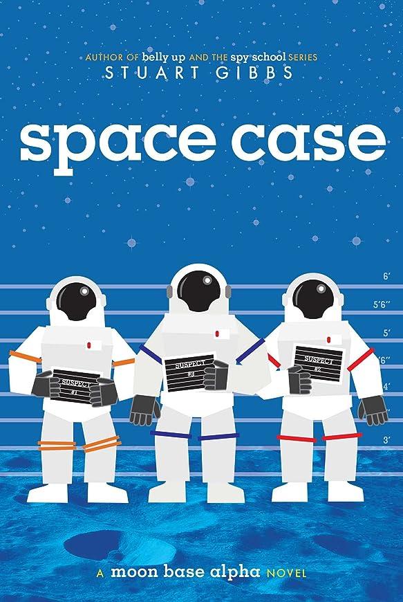 識字ファーム災害Space Case (Moon Base Alpha Book 1) (English Edition)