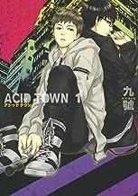 表紙: ACID TOWN (1) (バーズコミックス ルチルコレクション) | 九號