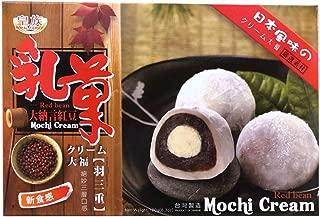 Royal Family Triple Sensation Japan Red Bean Mochi Cream Rice Cake 日式风味红豆奶油大福6.3oz