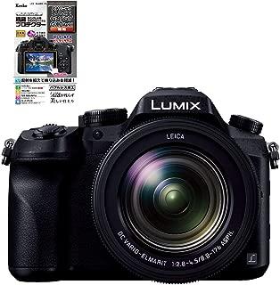 パナソニック デジタルカメラ ルミックス FZH1 2010万画素 光学20倍 ブラック DMC-FZH1 + Kenko 液晶保護フィルム セット