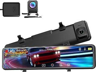 「COOAU 2K+1080P」最新版 ドライブレコーダー ミラー型 前後カメラ 2k 11.88インチIPS タッチスクリーン SONY IMX335 センサー スーパーナイト GPS機能 前後カメラ 170+150°超広角 左右反転鏡像修正...