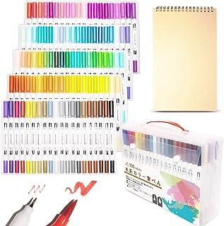 MERRYLIFE イラストペン 水彩ペン カラー筆ぺん 色ペン 太字/細字 100色セット おうちで遊ぼう テレワーク 巣ごもり ぬり絵 落書き 絵手紙セット 用