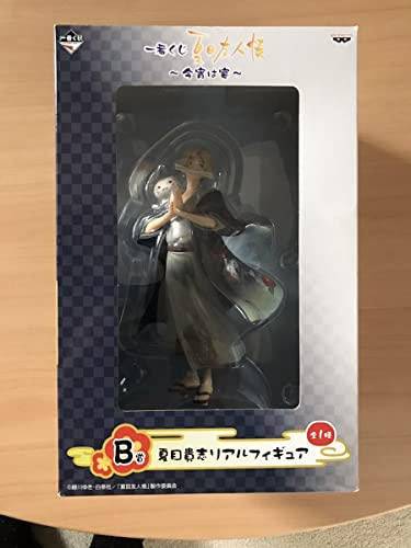 Feast  B award Natsume Takashi Real Figure single item Natsume's Book of Friends - most lottery tonight (japan import)