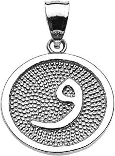 CaliRoseJewelry Arabic/Farsi Alphabet Letter Initial Charm Pendant in Sterling Silver