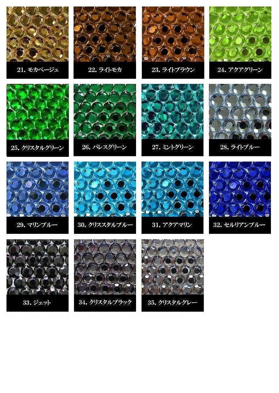 くるみグローバル男アクリル製ラインストーン ダイヤカット型1.5mm~5mm(2) (5mm(500), ジェット)