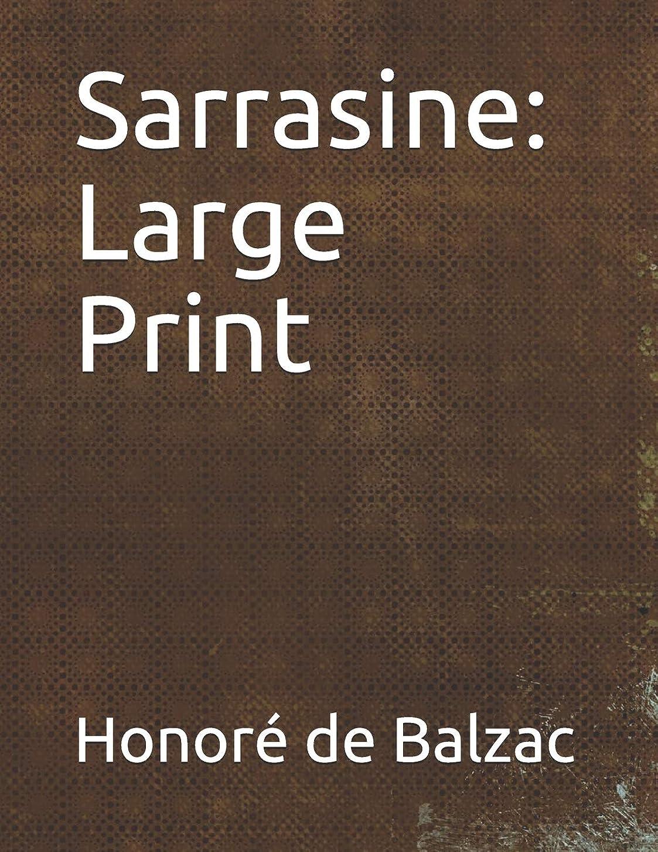 悪質なキッチンおいしいSarrasine: Large Print
