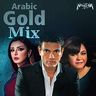 Arabic Gold Mix (feat. Angham, Hanan Mady)