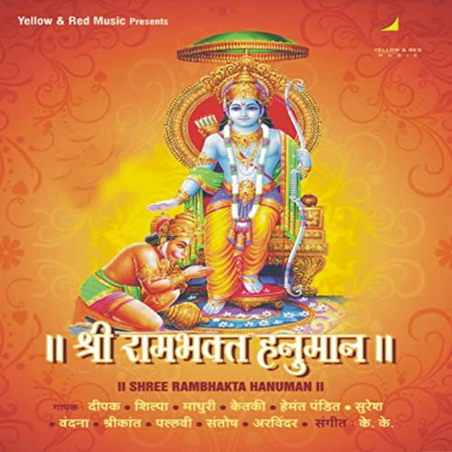 jai shree ram remix song mp3 download