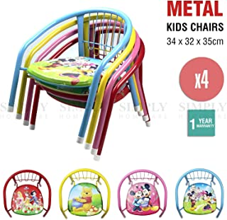 4X Kids Chairs Children Toddler Metal Arm Outdoor Blue Red Pink Yellow Sound