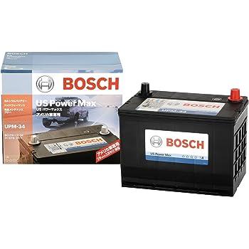 BOSCH (ボッシュ)USパワーマックス アメリカ車用バッテリー UPM-34
