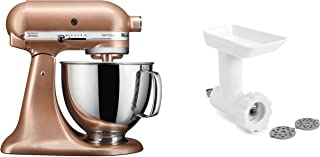 KitchenAid KSM150GBQTZ Artisan Tilt-Head Stand Mixer with Food Grinder Attachment, Toffee Delight