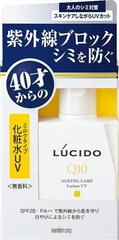 ナイトスポット晩餐合金ルシード 薬用 UVブロック化粧水 (医薬部外品)100ml