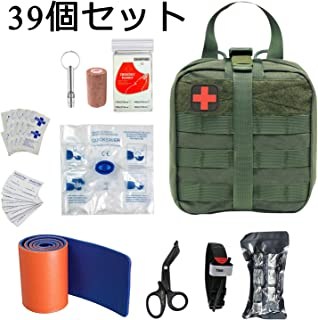 GRULLIN 救急箱戦術的なバッグ、止血帯、付着スティック、マイラーブランケット、サバイバルホイッスル、CPRマスク、アルコールパッド、イスラエルの包帯、添え木ロール、医療用EMTはさみ
